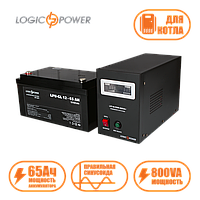 Комплект резервного питания ИБП LPY- B - PSW-800VA+,  Аккумулятор гелевый 65 АЧ