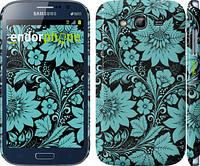 "Чехол на Samsung Galaxy Grand Duos I9082 Бирюзовая хохлома ""1093c-66"""