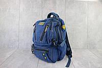 Рюкзак городской брезентовой Gold Be В 255 (синий)