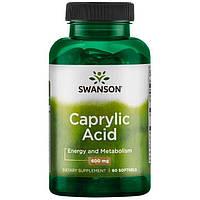 Каприловая Кислота, 600 мг. 60 капсул
