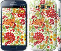 "Чехол на Samsung Galaxy Grand Duos I9082 Хохлома 1 ""249c-66"""