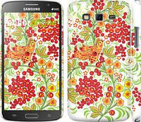 "Чехол на Samsung Galaxy Grand 2 G7102 Хохлома 1 ""249c-41"""