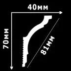 Плинтус потолочный GPX-8  70*40 mm для натяжного потолка, фото 2