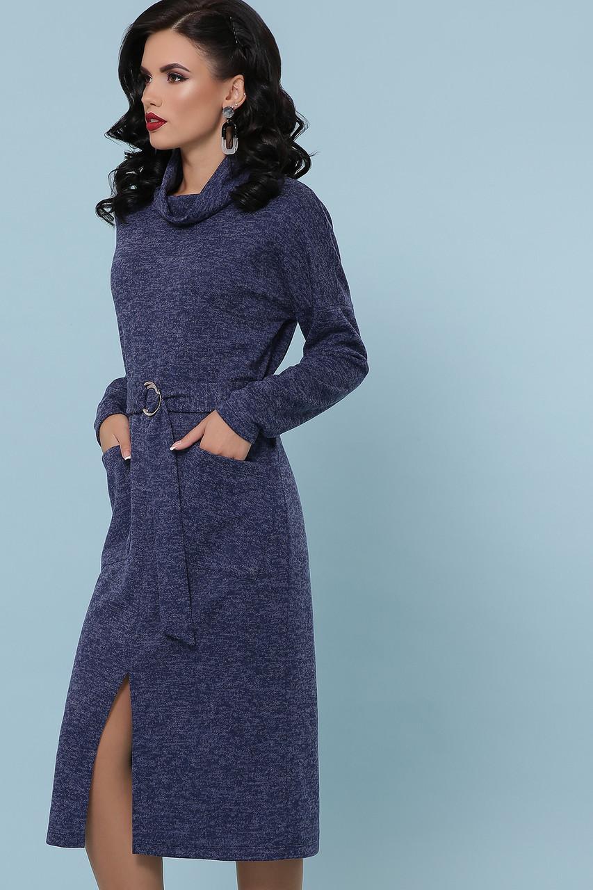 Платье с воротником хомут и карманами синее Дакота
