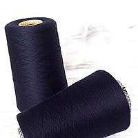 Пряжа Кашемір 70%, шовк 30% Cariaggi Jaipur Темно - синій.