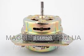 Двигатель (мотор) отжима для стиральной машины полуавтомат YYG-60
