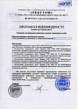 ТЕХОСМОТР Одесса. ОТК. Пункт Техосмотра *ЛЕСКИ*, фото 4