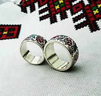 Обручальные кольца с вышиванкой серебро 925