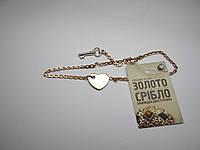 Золотой браслет с подвеской на ногу, размер 26 см