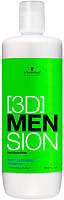 Шампунь для глубокого очищения Schwarzkopf Professional 3D Mension Deep Cleansing Shampoo