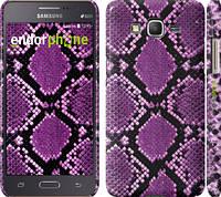 "Чехол на Samsung Galaxy Grand Prime G530H Фиолетовая кожа змеи ""1005c-74"""