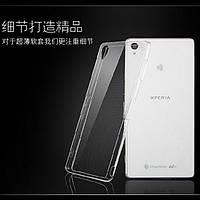Ультратонкий 0,3 мм чехол для Sony Xperia Z4 прозрачный