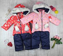 Детские комбинезоны для девочки на зиму №3536