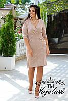 Женское стильное платье с напылением блесток т.м.Vojelavi 1741G