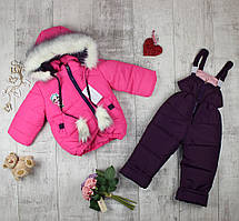 """Дитячі комбінезони для дівчинки на зиму """"Лола"""""""