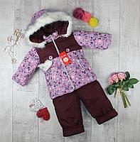 """Дитячі комбінезони для дівчинки на зиму """"Квітка"""""""