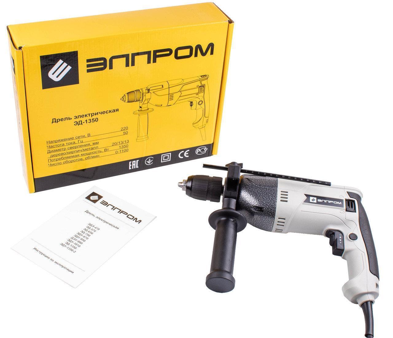 Дрель Элпром ЭДУ-1350 (металл.редуктор, быстрозажимной.патрон, регулятор оборотов, прорезиненая ручка)
