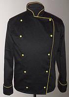 Куртка поварская, двубортная с желтым кантом