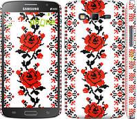 "Чехол на Samsung Galaxy Grand 2 G7102 Вышиванка 50 ""1724c-41"""