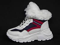 Ботинки женские спортивные белые на меху.