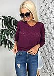 Джемпер свитер женский вязаный с узором (в расцветках), фото 3