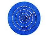 Круг муслиновый CROWN синий d-120 мм, 50 слоёв