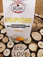 Борошно кукурудзяне, без глютену, ТМ Козуб, 500 гр