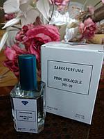 Тестер Zarkoperfume Pink MOL`eCULE 090.09 (зарко парфюм пинк молекула) 50 мл ОАЭ Diamond (реплика)