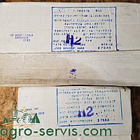 Вкладыши СМД-18 СМД-20-22 Комплект. Все размеры. (Тамбов)