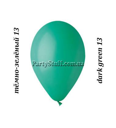 Шарики гемар латексные G90 пастель Темно-зеленый