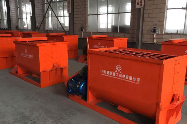 Горизонтальний змішувач для добрив Tongda Fertilizer Machine
