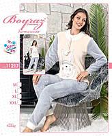 "Тёплая пижама ""boyraz""Турция Персик-серый 11217"