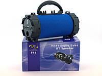 F18 Super Bass 5W boombox, портативная колонка c Bluetooth FM MP3 и фонариком, синяя