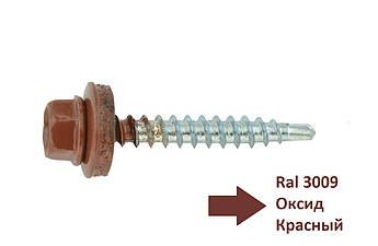 4.8х19мм Саморіз покрівельний пофарбований Цинк RAL 3009 (100 шт)