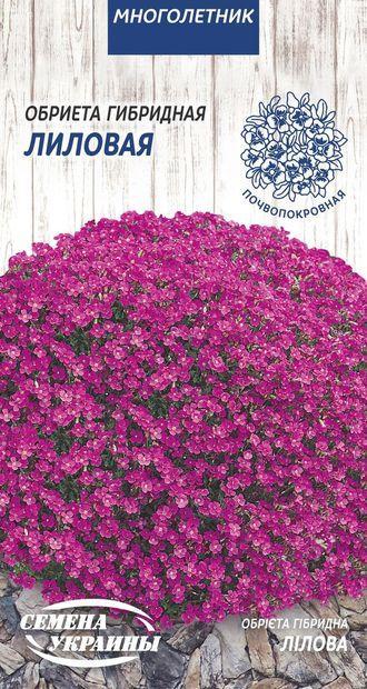 Семена Обриета (Аубриета) гибридная лиловая 0,05 г, Семена Украины