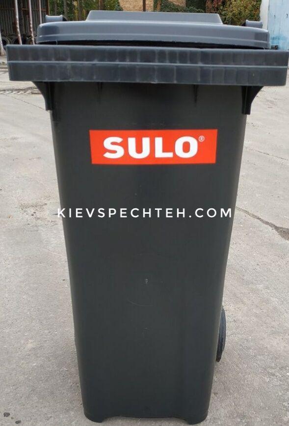 Контейнер пластиковий SULO EN-840-1/ 240 л