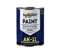 Краска акриловая KOMPOZIT АК-11 для бетонных полов транспарентная-база С 1кг