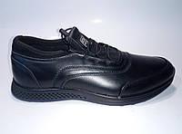 Мужские кожаные спортивные туфли ТМ Kangfu, фото 1