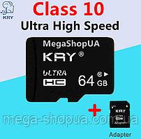 Карта памяти 64GB microSD Class 10 + SD-adapter. Карта памяти микро сд 64 гб KRY Ultra High Speed VF43Q