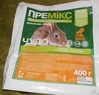 """Премикс """"Чудо"""" 1% для кроликов и нутрий, 400г"""