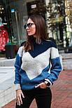 Женский вязаный теплый свитер трехцветный под горло (в расцветках), фото 4