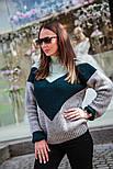Женский вязаный теплый свитер трехцветный под горло (в расцветках), фото 8