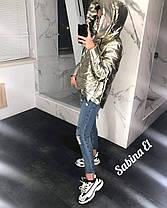 Демисезонная короткая куртка  (весна/осень), размеры от 42 до 48, фото 3