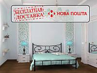 Кровать металлическая Ювента