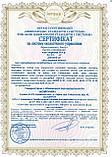 Сертификация согласно ДСТУ ISO 9001, ДСТУ ISO 14001, фото 2