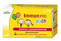 Витамины для детей hübner Immun Pro Kids, 15 шт., фото 1