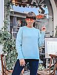 Женский вязаный теплый свитер свободного кроя (в расцветках), фото 6