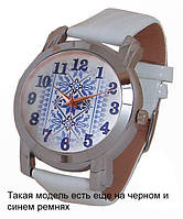 Часы  с символикой Украины, вишиванка, серебристые
