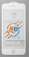 Защитное стекло 5D для iPhone 6 / iPhone 6S белое