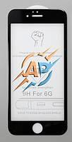 Защитное стекло 5D для iPhone 6 / iPhone 6S черное